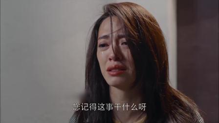 《都挺好》卫视预告190325:苏大强回忆过往种种,苏明玉哭成泪人