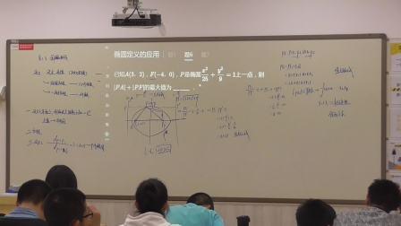 高中一年级数学鸿志班第四次课-陈懿乐