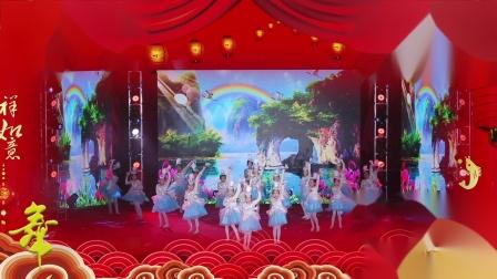 青岛市即墨区舞蹈培训/少儿舞蹈培训/青岛小白鹭舞蹈学校《向天歌》