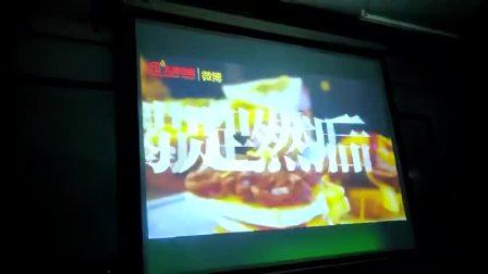 青橙小语种·西语小课堂记录3