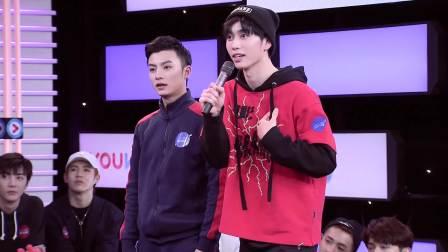杨桐机智上线秒答题,龙泓昊和AJ化身默契搭档 以团之名 20190328