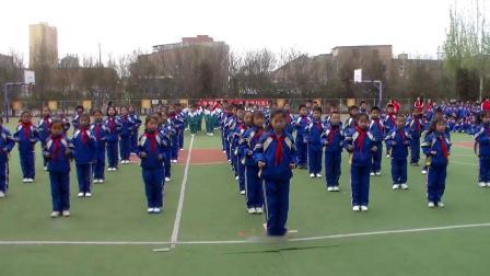 原王庄学校《旭日东升》武术操比赛
