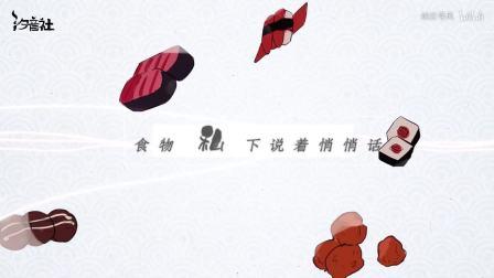 【洛天依】樱花树下我和你
