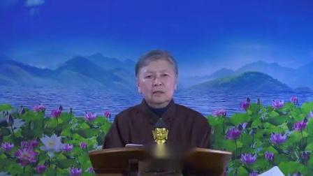 《无量寿经》专题讲座第07集(简体版) 刘素云老师