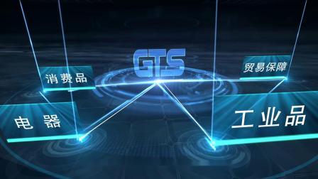 欧盟CE认证机构实验室-上海世通检测