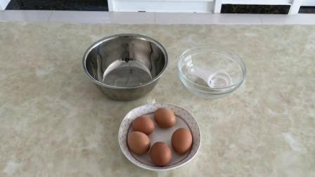 烘焙西点面包基础培训班 烘焙学习班 蛋糕怎么做好吃