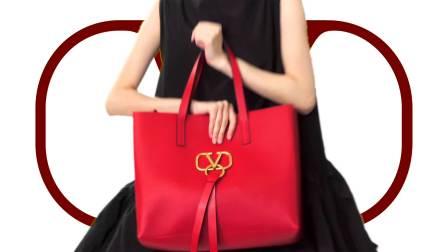 奚梦瑶 x Valentino VRING Bag