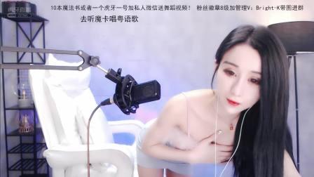RD-VIKI直播录像2019-04-02 10时48分--12时50分 虎牙