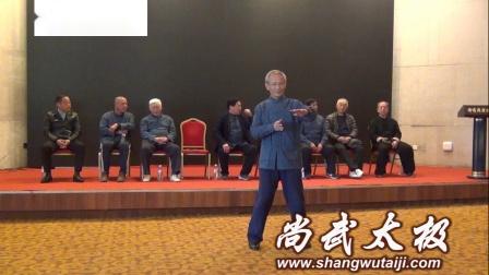 蔡生业老师拳法表演—2019年洪均生先生诞辰112周年纪念活动