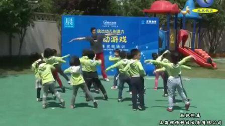中班体育运动游戏《丛林寻宝记》吴振龙公开课