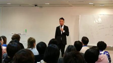 李康瑞香港特训班33A-_超清