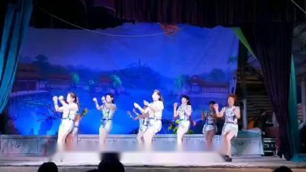 禄段乌坭舞蹈队:电话情缘