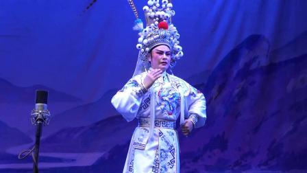 广东揭阳市潮剧团《段红玉》下集第三场