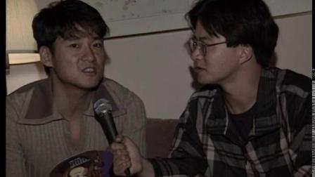 1996年《茶余饭后》节目采访周华健