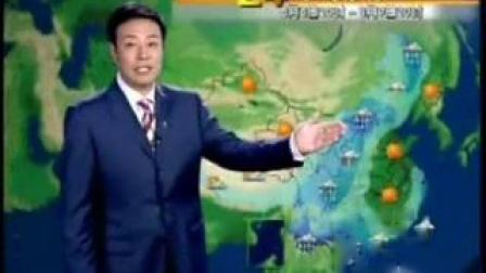 天气预报20080808