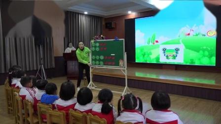"""幼儿示范课《小青蛙回家》教学视频,兴义市2018年幼儿园""""艺术领域-音乐""""优质课评比观摩交流活动"""