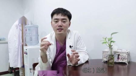 注射瘦脸针需要注意的几大问题——金振宇采访
