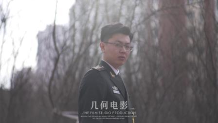 几何电影| LIU and ZHANG 万达文华婚礼快剪