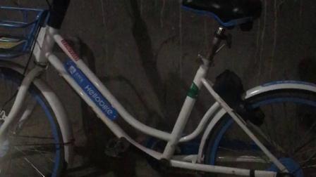 支付宝扫描二维码的共享单车
