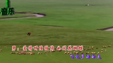 卡拉OK歌曲---蓝琪儿、姚大 - 月下情缘 (对唱版)---制作:腾飞工作室