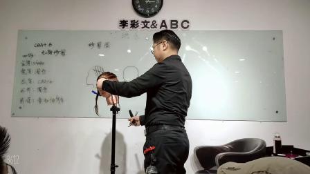 沈阳美容美发培训机构,辽宁最好的理发学校哪家好