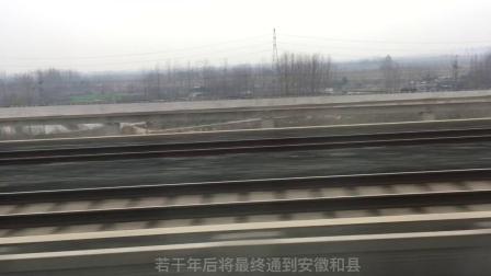 【超级工程】列车通过南京大胜关长江大桥侧面POV