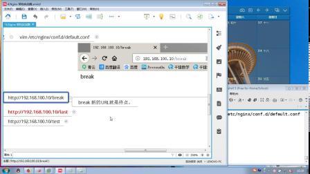 千锋Linux教程:35-nginx-Rewrite实战案例第五篇(总结)