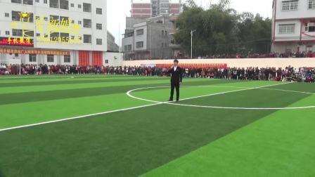 五华县皇华中学体育场升级改造竣工庆典暨中塑迎春演唱会。足球赛        高清视频