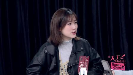 大王高興暢談經典影視劇,湖南話版《還珠格格》首度曝光 大王真高興 20190410