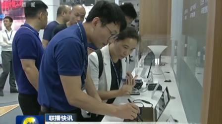 第七届中国电子信息博览会在深圳举行