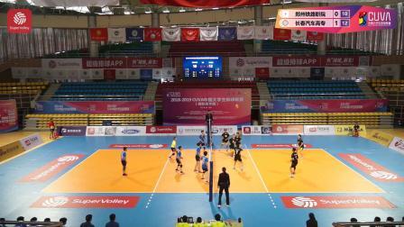 CUVA排球联赛高职高专男子组长春汽车高专3-0郑州铁路职院