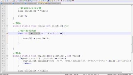 千锋Java教程:31.数组的高级应用(替换、移除)