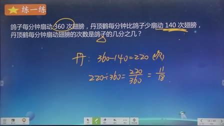 短期班小学五年级数学培训班(精品应用题星锐班A)-59-00-515