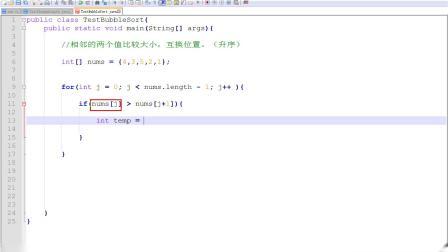 千锋Java教程:34.冒泡排序