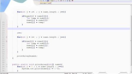 千锋Java教程:35.选择排序、JDK排序