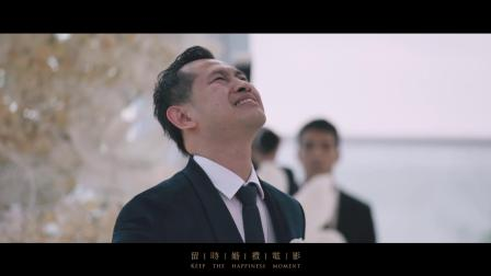 Loic Lin & Tong Yao