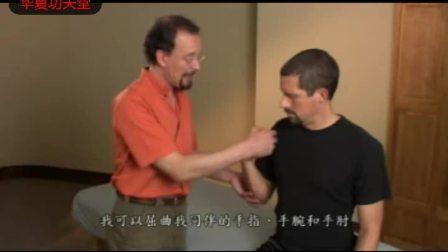 人体解剖全书--触诊手法视频全集