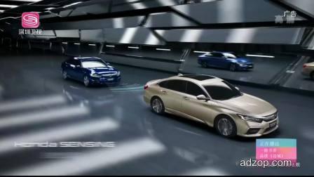 东风本田汽车高清广告