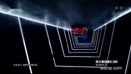 比亚迪汽车高清广告