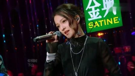 歌手2018-张韶涵《阿刁》(超清)