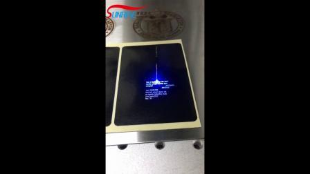 6厘米尺寸紫外激精细光打标