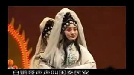 秦腔折子戏《香山寺还愿》 甘肃西和县秦剧团演出出