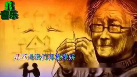 卡拉OK歌曲--王琪 - 万爱千恩---制作:腾飞工作室