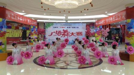 广场舞:牡丹颂