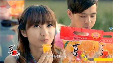 2013年喜之郎果冻广告
