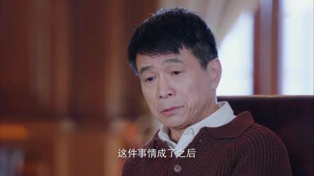 《推手》卫视预告第4版190415:刘念遭财团董事排挤,陈秋风帮刘念重掌大权