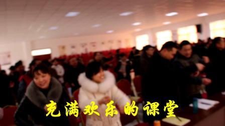 2019年山东省菏泽市牡丹区旺子学校教师培训活动纪实