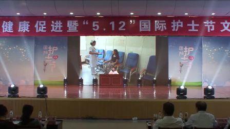 潘集区5.12国际护士节文艺汇演