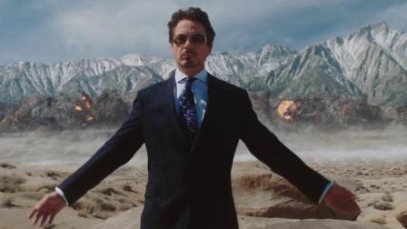 """Marvel Studios' Avengers- Endgame - """"To the End"""""""