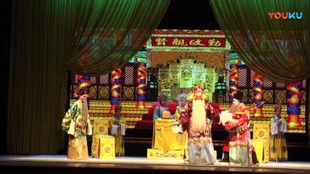 【北路梆子】 二进宫 — 忻州市梅琳北路梆子剧团  苏瑞苏 王进  李小飞